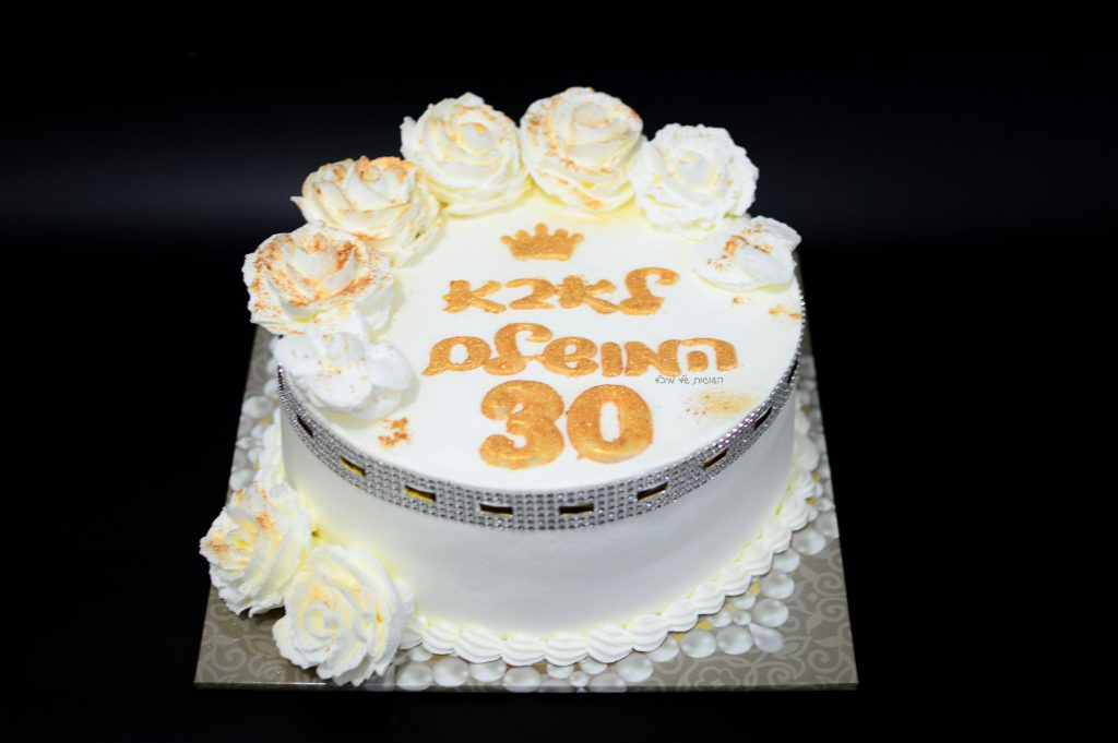 עוגה מעוצבת ליום הולדת גיל 30