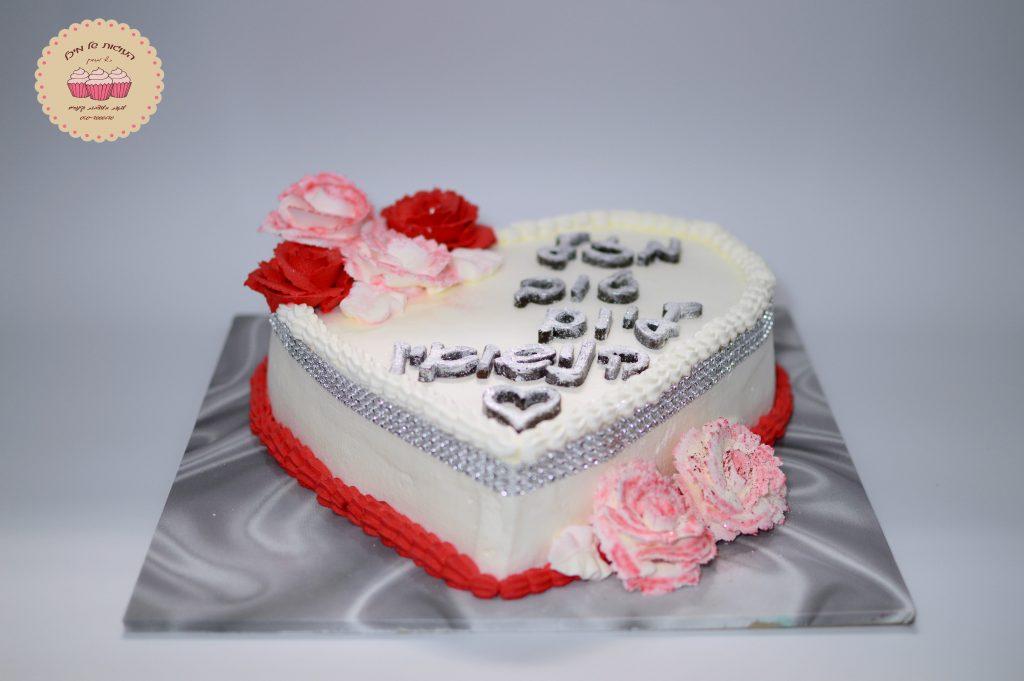 עוגה מעוצבת לאירוסין