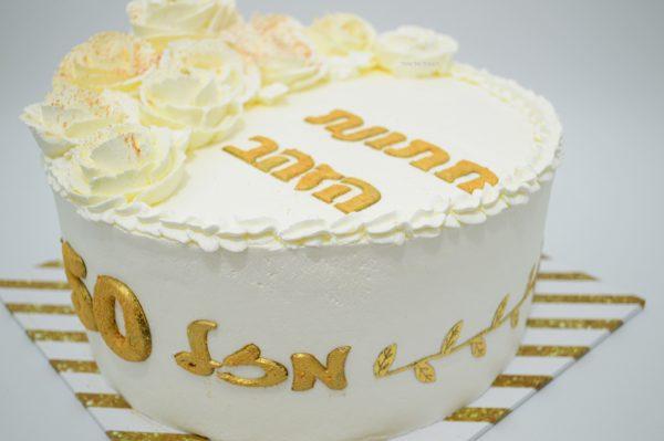 עוגה קלאסית