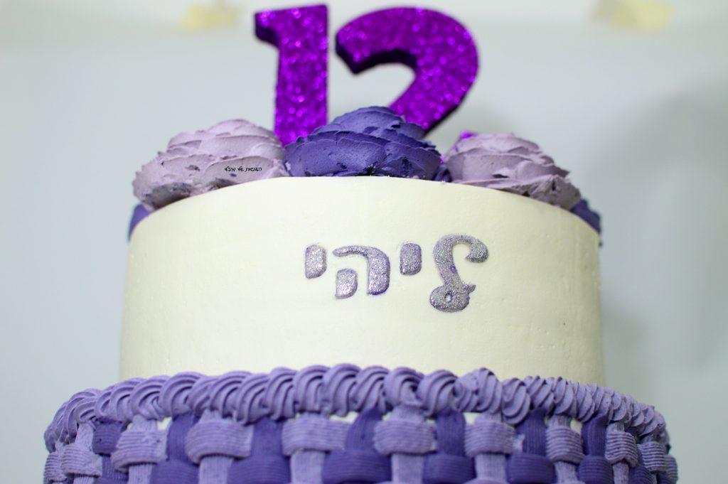 עוגת במת מצווה קומותיים זילוף