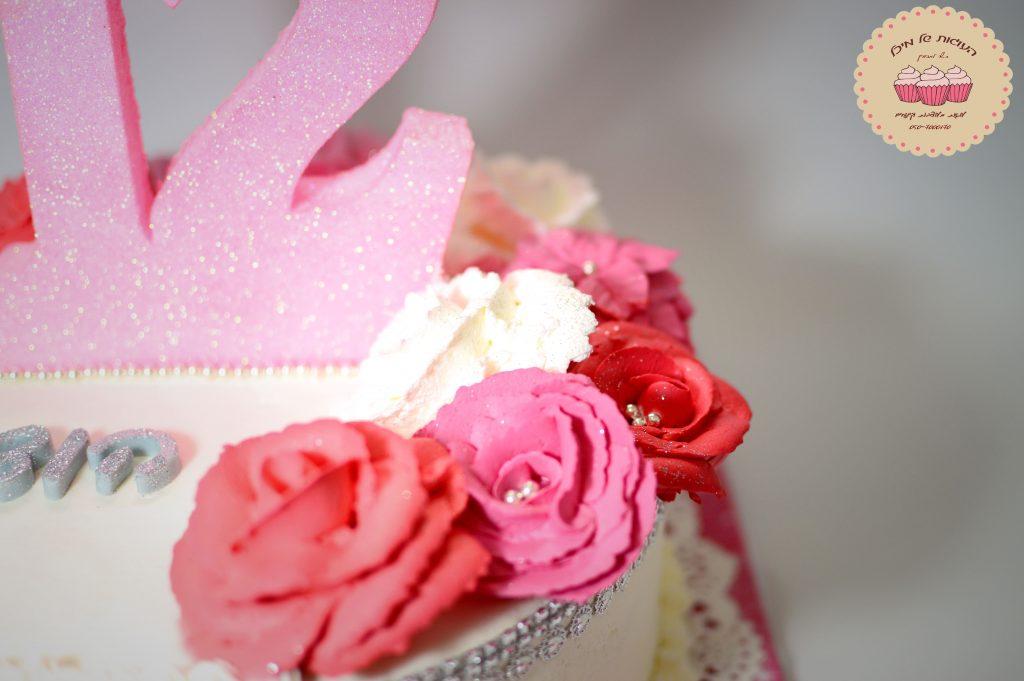 עוגת בת מצווה מעוצבת זילוף