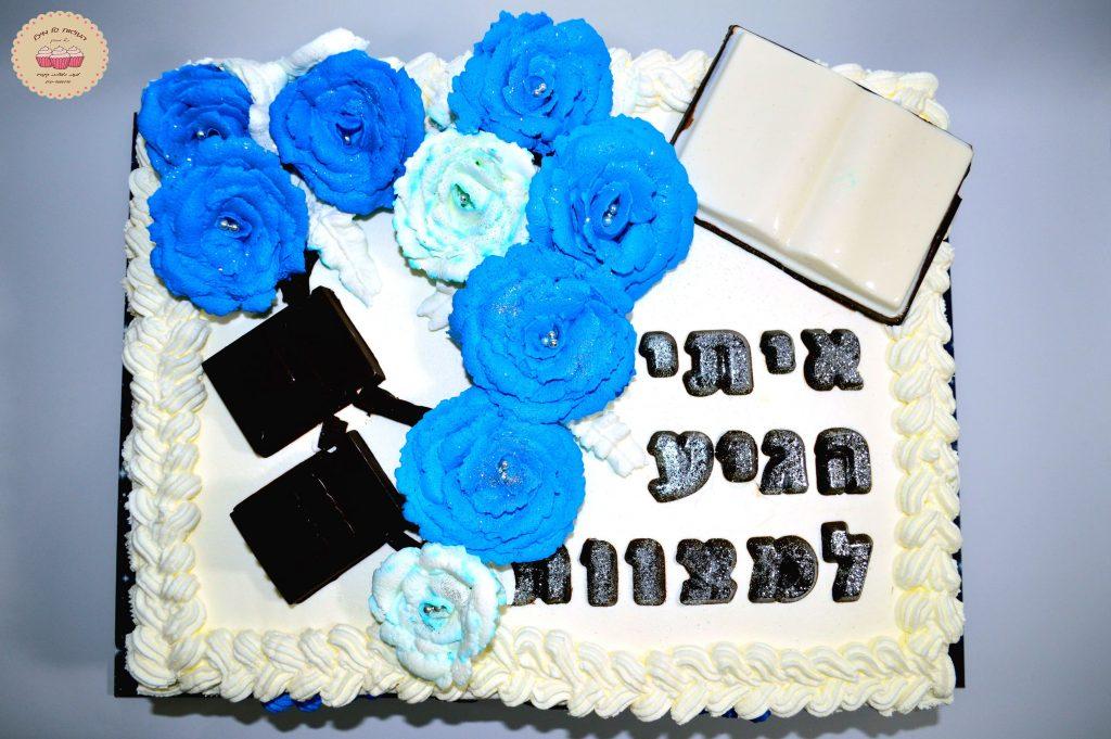 עוגה תפילין