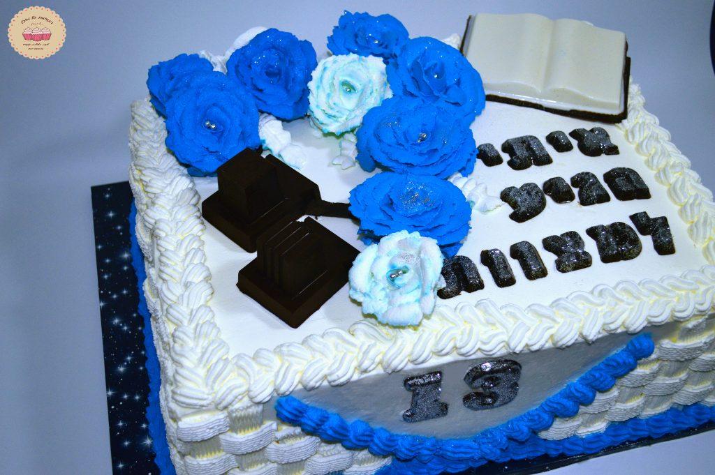 עוגה עם תפילין