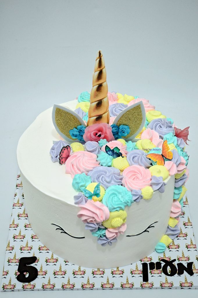 עוגת חד קרן זילוף
