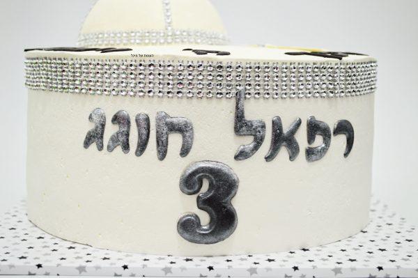 עוגת חלאקה לרפאל