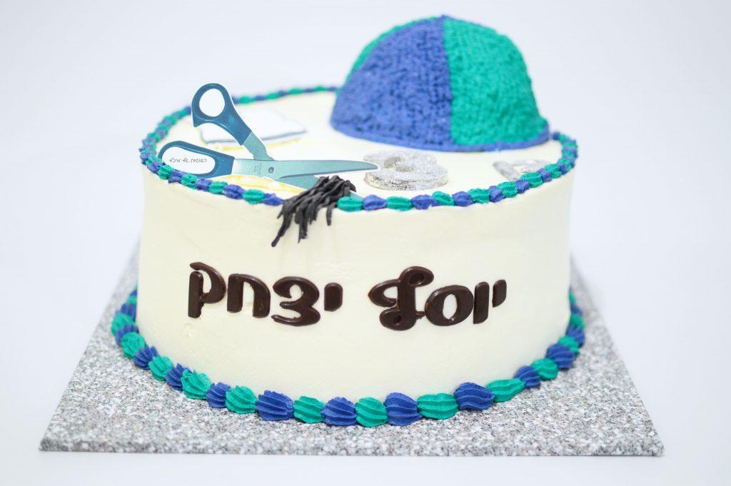 עוגת חלאקה