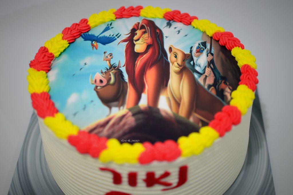 עוגת מלך האריות