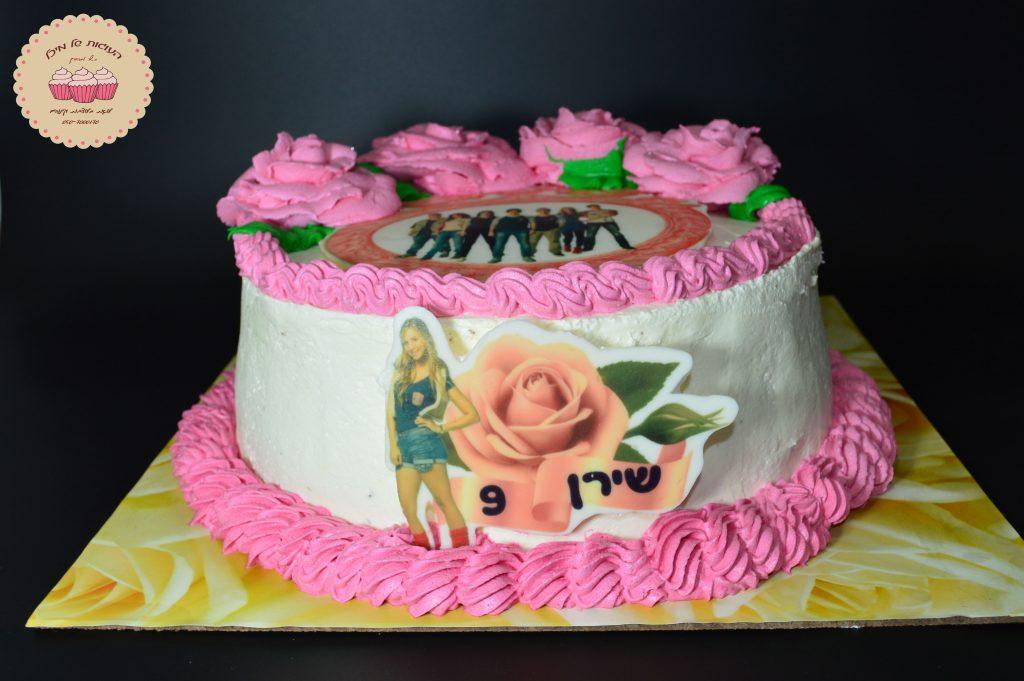 עוגת גליס