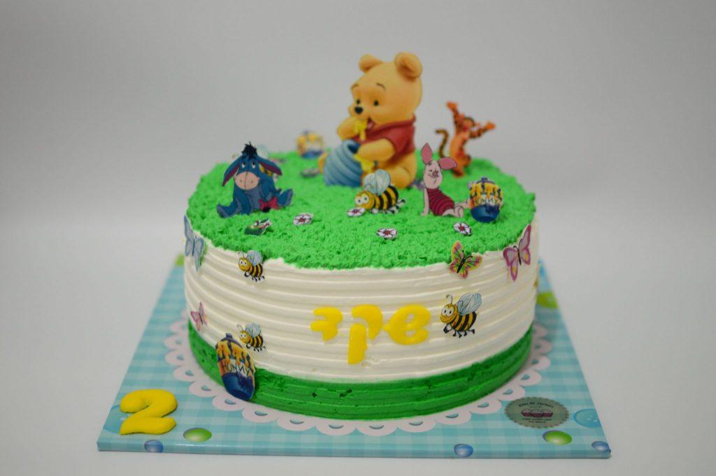 עוגת פו הדוב