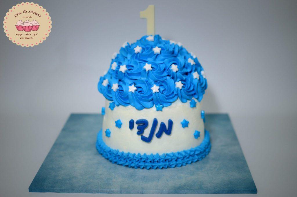 עוגת סמאש גיל שנה