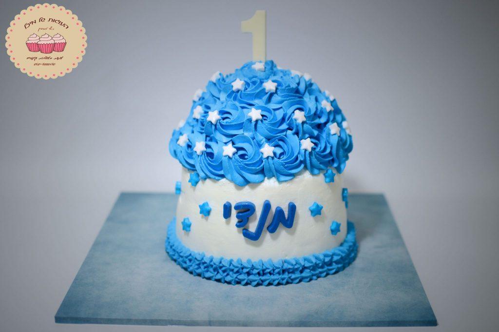 עוגה לגיל שנתיים