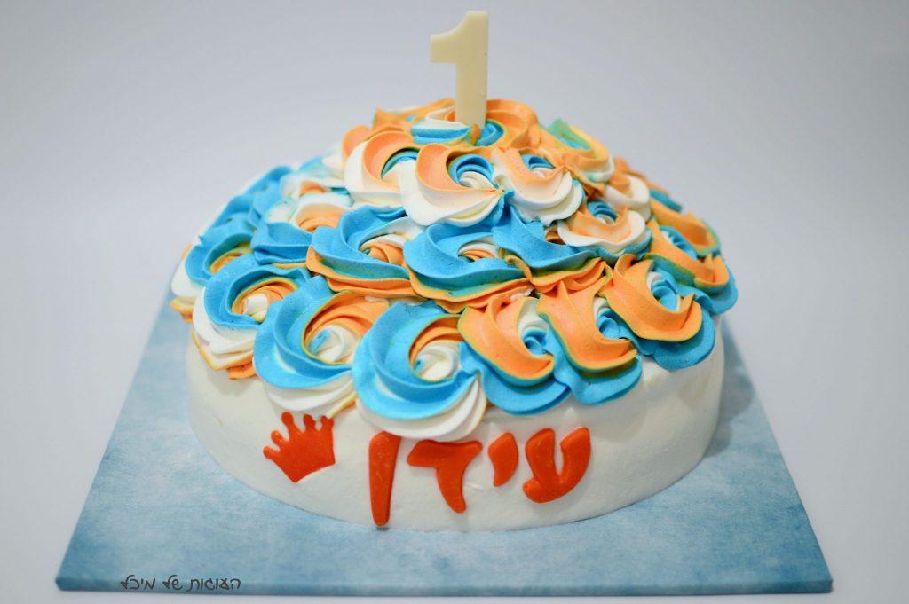 עוגת קייק סמש
