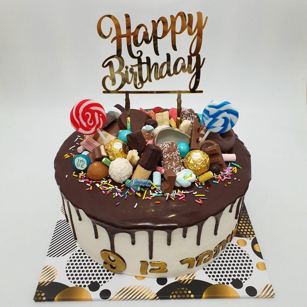 עוגת יום הולדת עם ממתקים