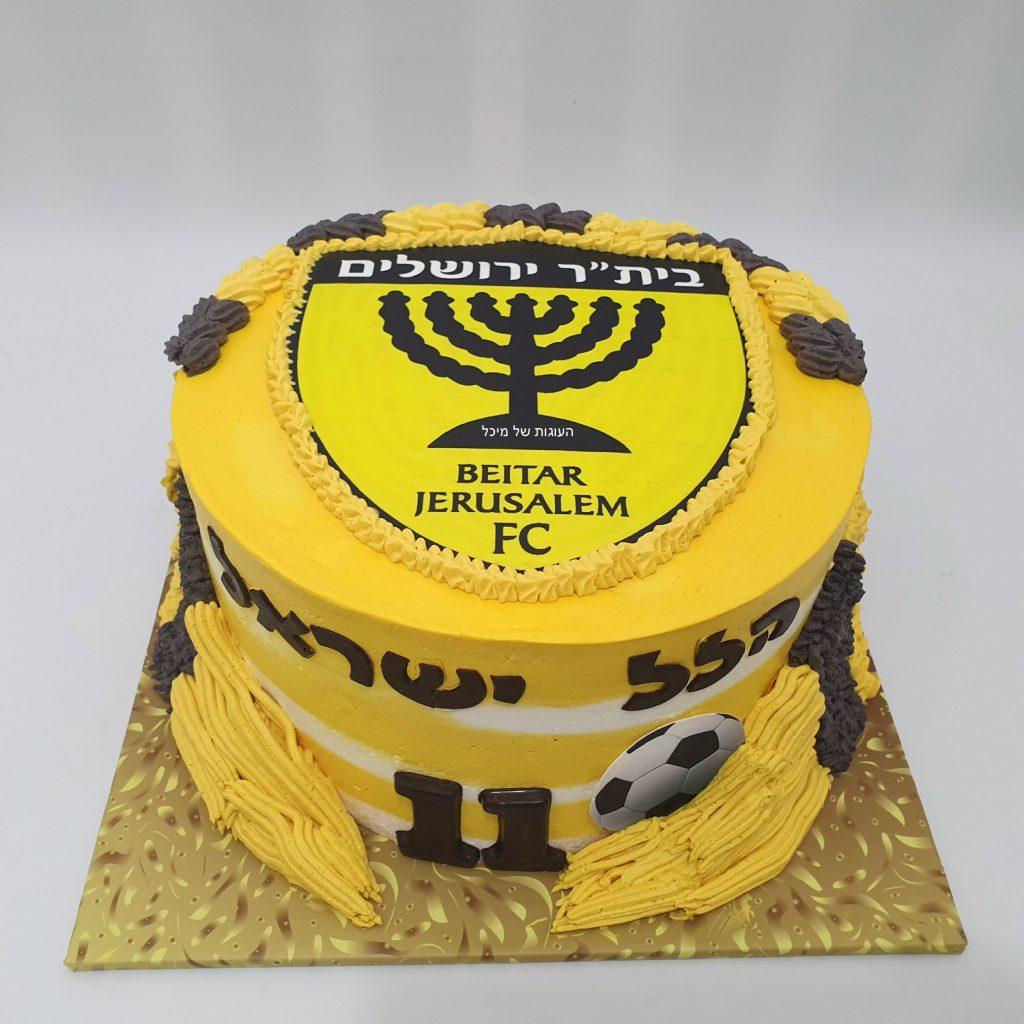 עוגת ביתר ירושלים