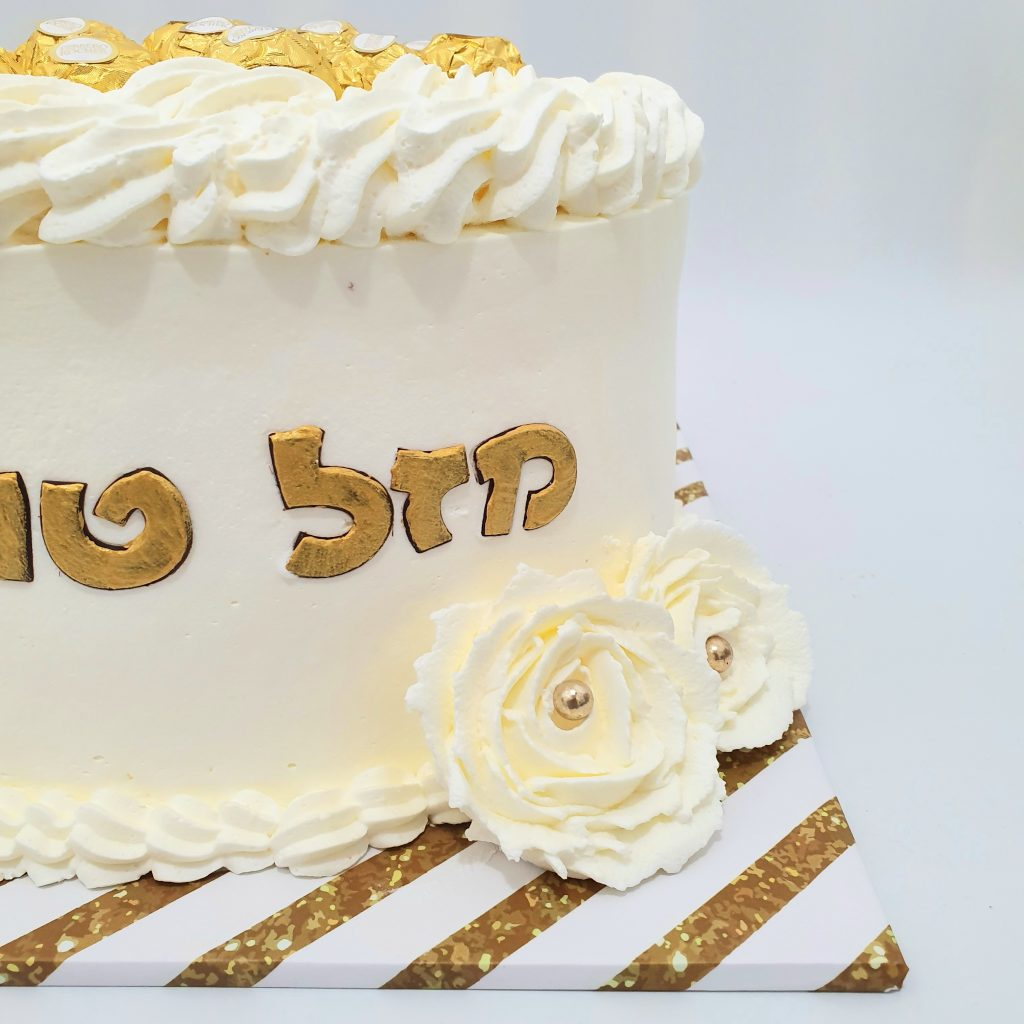 עוגה לאמא