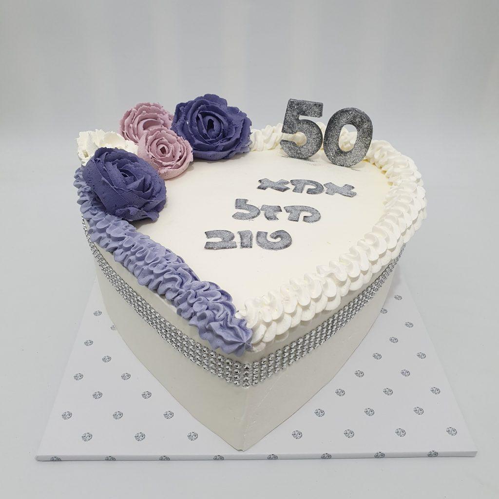 עוגה לגיל 50