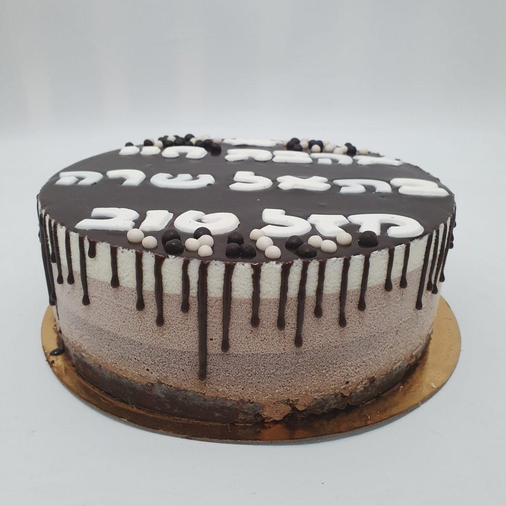 עוגת טריקולד מוס