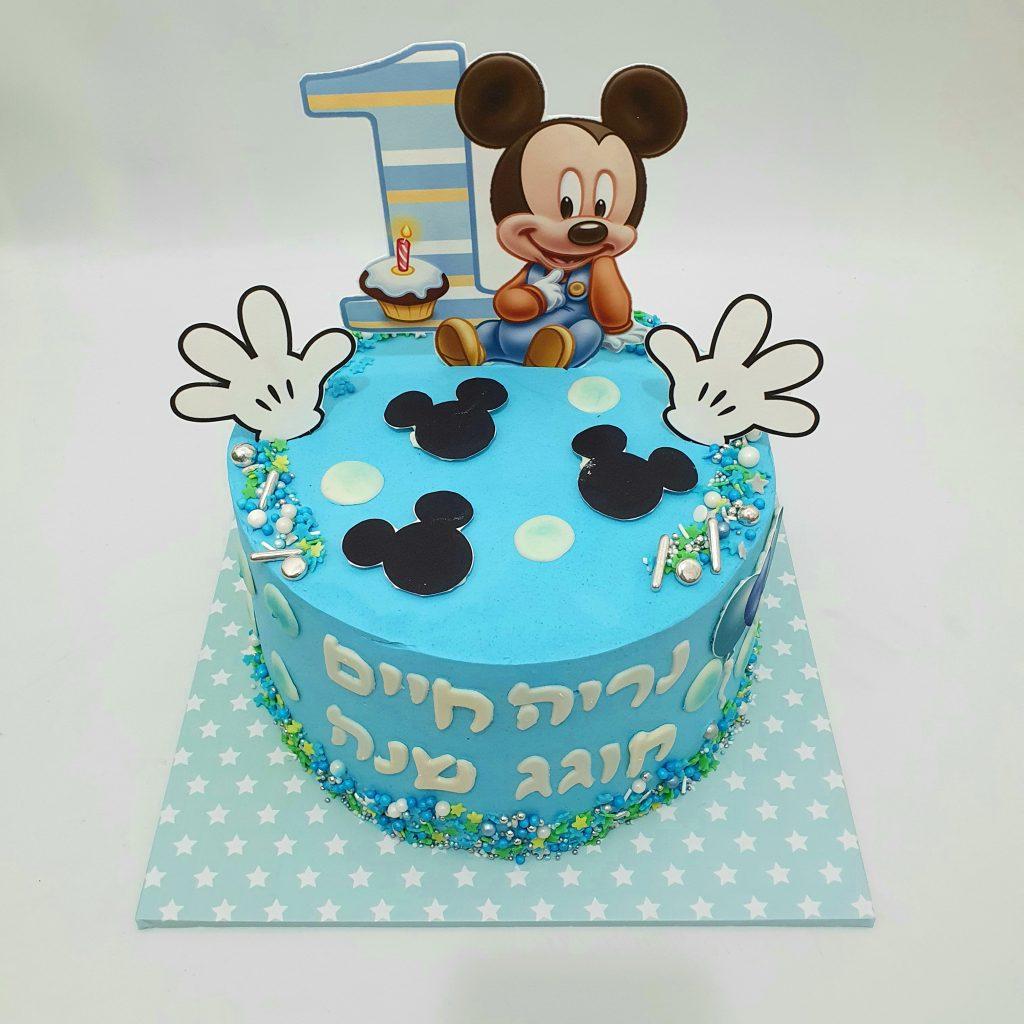 עוגת מיקימאוס גיל שנה
