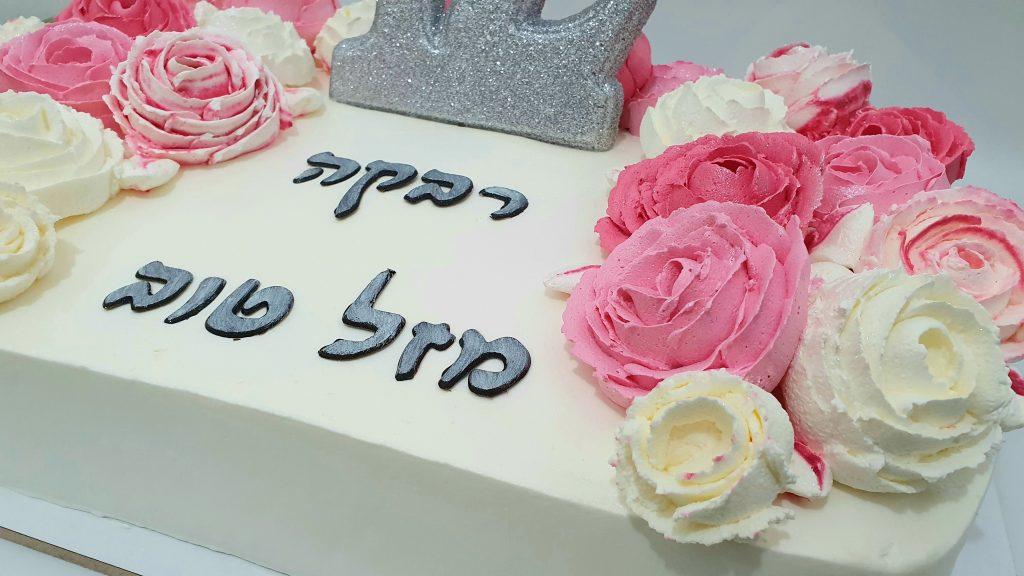 עוגת בת מצווה גדולה
